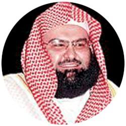 Abdurrahman As Sudais - AL-ANAAM